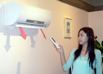 cách sử dụng điều hòa nhiệt độ