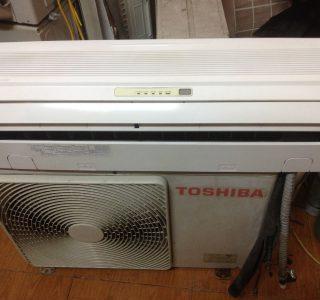 Điều Hòa TOSHIBA 9000BTU Một Chiều Lạnh Chất Lượng Cao