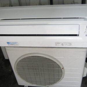 Điều Hòa Nhật Daikin Inverter 12000BTU, Máy Chắc Nịch, Nguyên Bản 100%