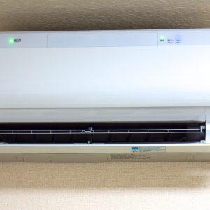 Điều Hòa Nhật Panasonic Inverter 24000BTU, Full Chức Năng, Chất Lượng Cực Cao